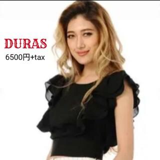 デュラス(DURAS)の半額以下◆新品DURAS フリルノースリーブ(シャツ/ブラウス(半袖/袖なし))
