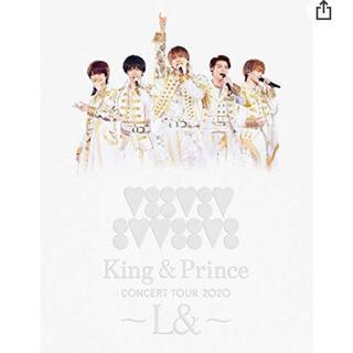 Johnny's - King & Prince concert DVD 2020