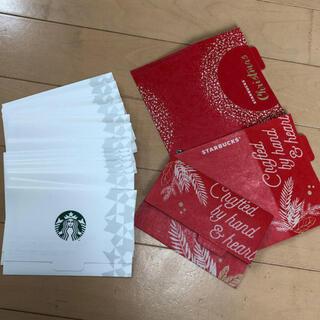 スターバックスコーヒー(Starbucks Coffee)のスターバックス カード用 封筒 26枚(カード/レター/ラッピング)