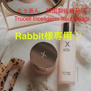 Rabbit様専用 Xoul ソウル レイヤード クリーム + スキントナー