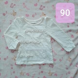 ニシマツヤ(西松屋)の西松屋 90 長袖Tシャツ(Tシャツ/カットソー)
