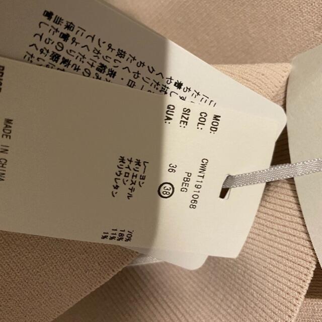 FOXEY(フォクシー)の新品タグ付きCELFORDセルフォードノーカラージャケット38 レディースのジャケット/アウター(ノーカラージャケット)の商品写真