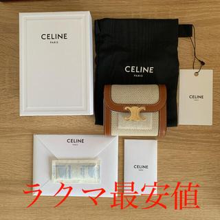 celine - セリーヌ トリオンフ 財布