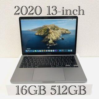 Mac (Apple) - MacBook Pro 13インチ 2020 i5 16GB 512GB