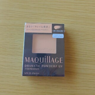 MAQuillAGE - マキアージュファンデーション  オークル20