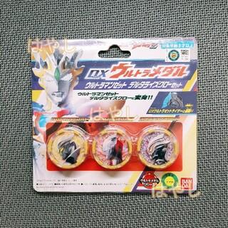 BANDAI - 【新品、未開封】DXウルトラメダル デルタライズクローセット