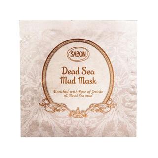 サボン(SABON)の【新品】SABON サボン デッドシーマスク (洗い流すマスク) 4ml(パック/フェイスマスク)
