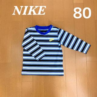 ナイキ(NIKE)のロンT 80 NIKE ナイキ(Tシャツ)