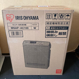 アイリスオーヤマ - アイリスオーヤマ  空気清浄機  MSAP-AC100 W