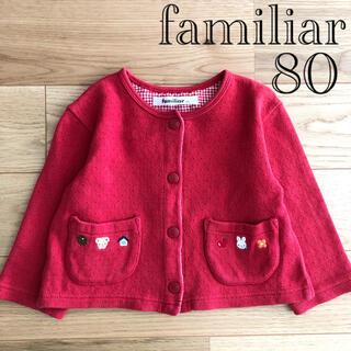 ファミリア(familiar)のfamiliar ファミリア 赤 カーディガン ボレロ リアちゃん 刺繍 80(カーディガン/ボレロ)