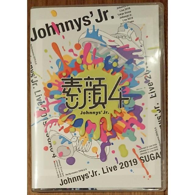 ジャニーズJr.(ジャニーズジュニア)の素顔4 DVD☆ジャニーズJr.盤☆SixTONES Snow Man 他 エンタメ/ホビーのDVD/ブルーレイ(アイドル)の商品写真