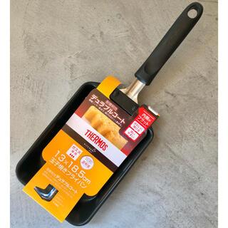 サーモス(THERMOS)のサーモス玉子焼きフライパン(鍋/フライパン)