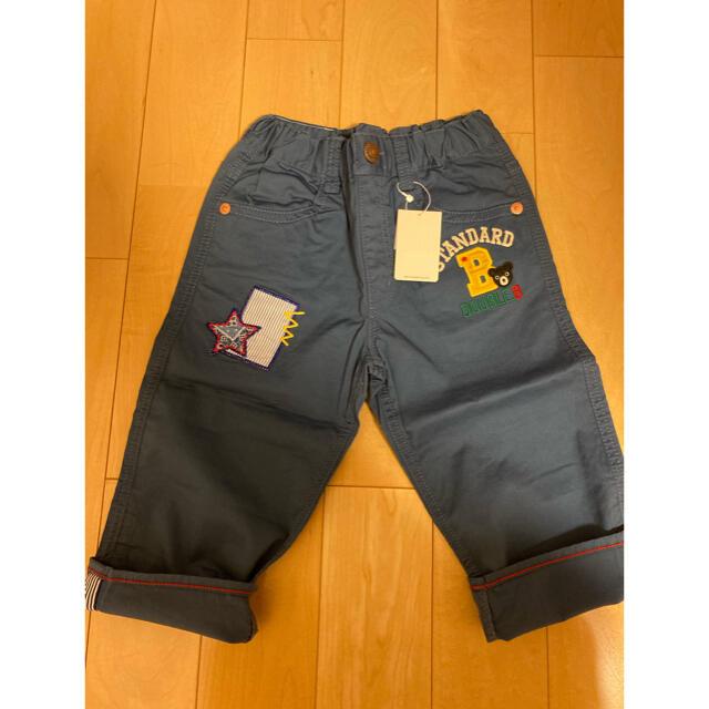 DOUBLE.B(ダブルビー)のダブルB 130センチ ハーフパンツ キッズ/ベビー/マタニティのキッズ服男の子用(90cm~)(パンツ/スパッツ)の商品写真