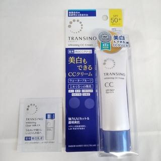 TRANSINO - トランシーノ、美白CCクリーム オマケ付き