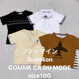 petit main - 100センチTシャツ