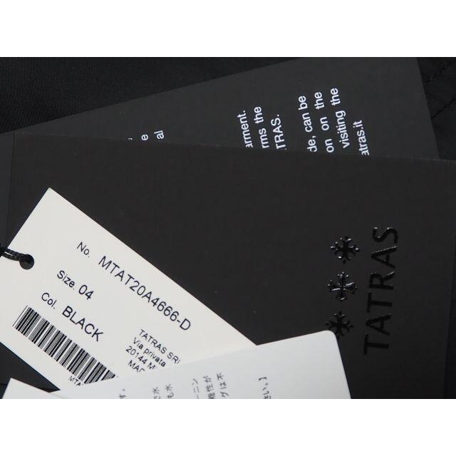 TATRAS(タトラス)の20-21年モデル タトラス GHIBLI  切替ダウンジャケット 新品 4 メンズのジャケット/アウター(ダウンジャケット)の商品写真