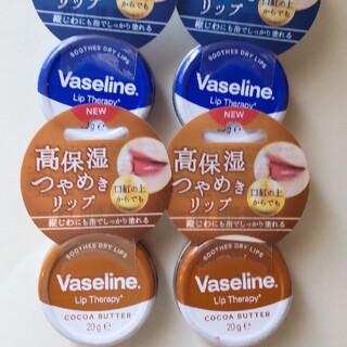 ヴァセリン(Vaseline)のヴァセリンリップモイストシャインオリジナル2個ココア2個 未使用品4個セット(リップケア/リップクリーム)