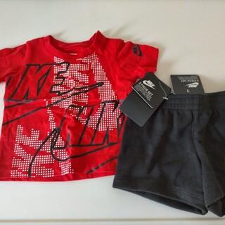 ナイキ(NIKE)のNIKEセットアップ(Tシャツ)