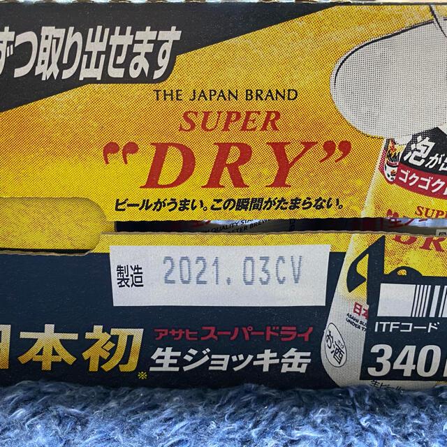 アサヒ(アサヒ)のアサヒスーパードライ 生ジョッキ缶 1ケース 24缶 食品/飲料/酒の酒(ビール)の商品写真