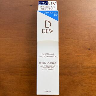 DEW - DEW ブライトニングUV デイエッセンス(40g)