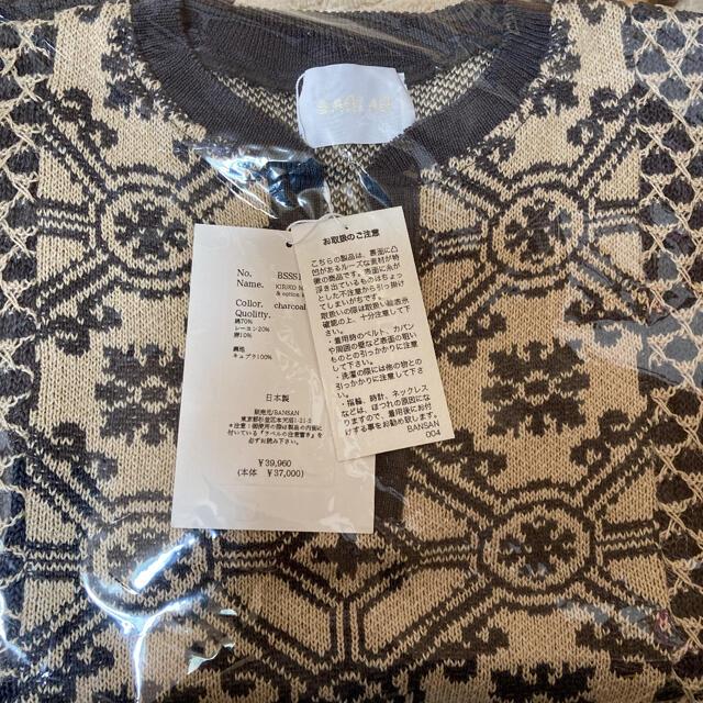 【タグ付き】bansan ワンピース  レディースのワンピース(その他)の商品写真