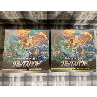ポケモン - 国内新品★10box リミックスバウト ポケモン カード セット販売 リザードン