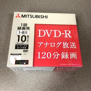 ミツビシ(三菱)の☆[MITSUBISHI]DVD-R 10枚パック☆(その他)