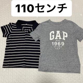 GAP Kids - 110センチTシャツ