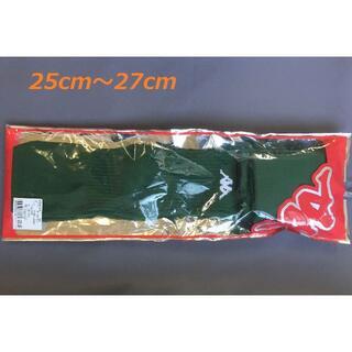 カッパ(Kappa)のKappa/25cm~27cm カッパ サッカー ストッキング ダークグリーン(ウェア)