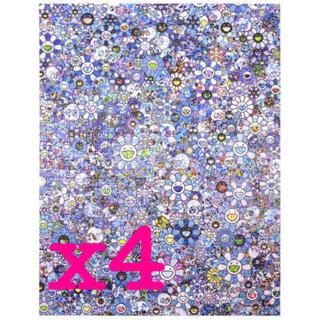 メディコムトイ(MEDICOM TOY)のJigsaw Puzzle SKULLS FLOWERS BLUE SIGNAL(版画)