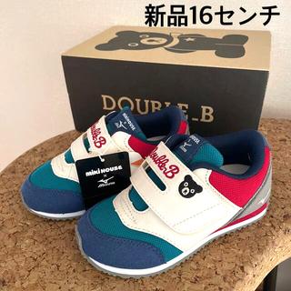 DOUBLE.B - ☆新品☆ ミキハウス×ミズノ ダブルビースニーカー16センチ
