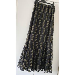 GRACE CONTINENTAL - チドリチュールロングスカート