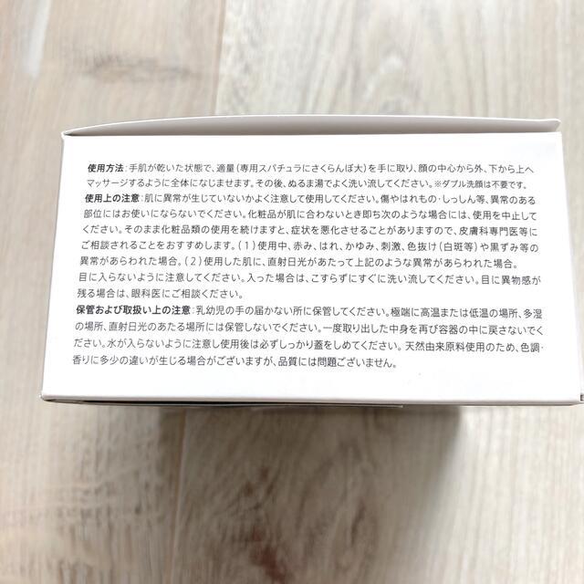 【新品】 DUO デュオザクレンジングバーム ブラック 1個 90g コスメ/美容のスキンケア/基礎化粧品(クレンジング/メイク落とし)の商品写真