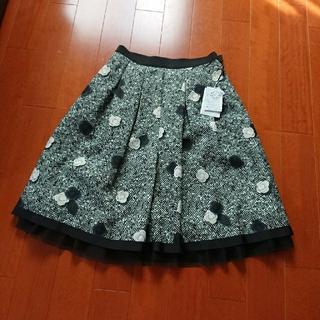 M'S GRACY - エムズグレイシー  プリントスカート 新品 40