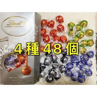 リンツ(Lindt)のリンツリンドールチョコレート シルバーアソート 4種48個(菓子/デザート)