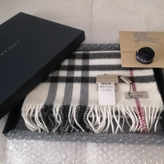 BURBERRY(バーバリー)のBURBERRY バーバリー マフラー ストール カシミヤ100% オフホワイト レディースのファッション小物(マフラー/ショール)の商品写真