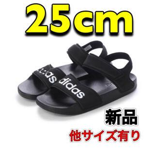 adidas - 《新品未使用》adidas アディレッタK  25cm