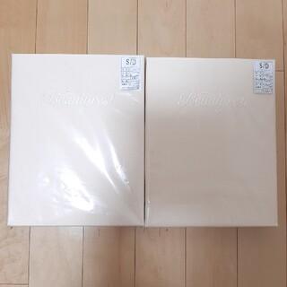 SIMMONS - シモンズ セミダブル ボックスシーツ