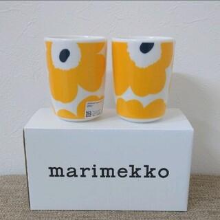 marimekko - 新品*マリメッコ ウニッコ UNIKKO イエロー カップ コップ 北欧