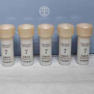 【匿名配送】ドモホルンリンクル 保護乳液 5ml×5本