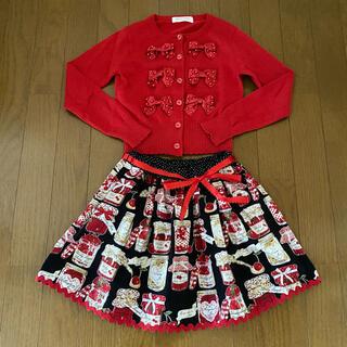 Shirley Temple - ☆シャーリーテンプル☆ジャム瓶スカート   120 真っ赤なカーディガン 130
