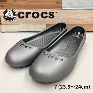 クロックス(crocs)の未使用 クロックス バレーシューズ フラットシューズ シルバー 7(バレエシューズ)