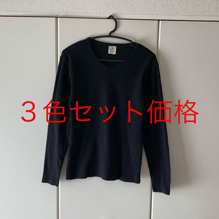 AVIREX - AVIREX VネックロングTシャツ ブラック チャコール グレー セット