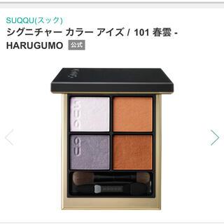 SUQQU - 限定!完売品!SUQQU スック シグニチャー カラー アイズ 101 春雲