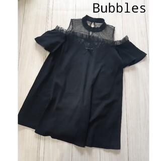 バブルス(Bubbles)のBubbles オフショルワンピース(ミニワンピース)
