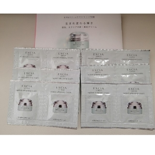 ALBION - ALBION  エクシア   リプラント  ホワイトニングクリーム12包