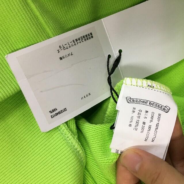 Chrome Hearts(クロムハーツ)のクロムハーツ off-white パーカー メンズのトップス(パーカー)の商品写真