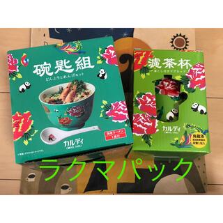 カルディ(KALDI)のカルディ 台湾 パンダ柄 どんぶり 茶こし付きマグカップ(食器)