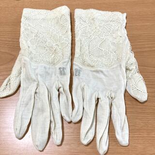 ランバン(LANVIN)のランバン 夏用 手袋(手袋)
