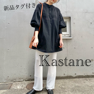 カスタネ(Kastane)の新品タグ付き*Kastane*コットン刺繍カフタンチュニック*ブラック(チュニック)